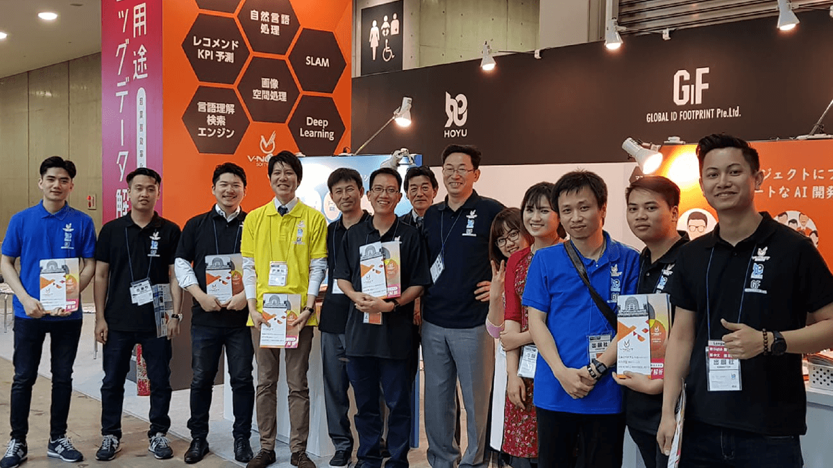 The 2nd AI Exhibition - Artificial Intelligence EXPO has been a great success